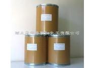 供应EDTA-三钾     17572-97-3