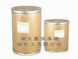 供应 乙二胺四乙酸钾     25102-12-9