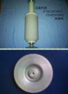 供应优质DISK涂装雾化器