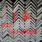 原厂低价~供应唐钢热镀锌角钢.唐钢热镀锌角铁现货