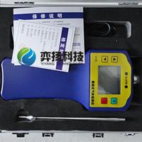 供应泵吸式一氧化氮检测仪CY-NO