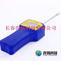 供应泵吸式可燃气体检测仪CY-Ex