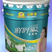 金牌乳胶漆招商 金牌乳胶漆代理 乳胶漆领导品牌招商