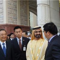 迪拜中国凤城商铺招商