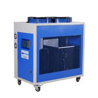 供应深圳冷水机,深圳冰水机,深圳冻水机