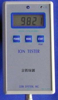供应矿石负离子检测仪COM-3010PRO