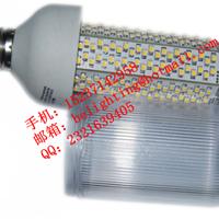 供应36v 12w 暖光 LED机床灯