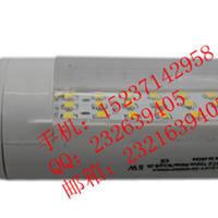 供应36v 8W LED机床工作灯