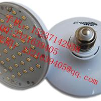供应5w 36v LED机床工作灯