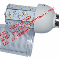 供应10w 36v LED机床工作灯