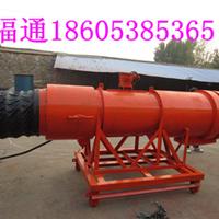 福通KCS-260D矿用湿式除尘风机