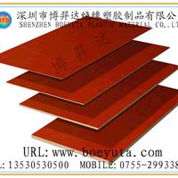 供应选购阻燃、耐辐射PI板/棒◆【博羿达】轴承塑料