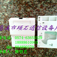 供应86型光纤信息面板底盒,明装底盒