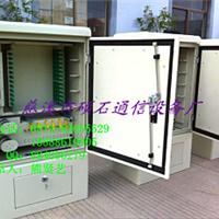 供应SMC室内壁挂式光缆交接箱价格,光缆交接箱生产厂家