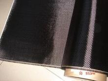 供应桥梁加固用碳纤维布,烟台碳纤维布生产厂家