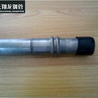 供应辽宁鞍山超声波检测管、鞍山声测管厂家