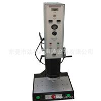 供应东莞20K1500W一体式超声波塑焊机