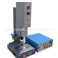 供应东莞超声波塑焊机、20K40K超声波塑胶熔接机