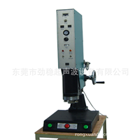 供应20K2000W超声波塑焊机