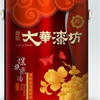 供应中国十大民族涂料品牌 大华漆坊净味活氧墙面漆