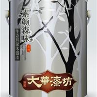 供应大华漆坊 中国十大涂料品牌 大华素颜森味木器漆