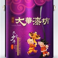 供应大华漆坊 中国十大民族涂料品牌 大华健康儿童房专用墙面漆