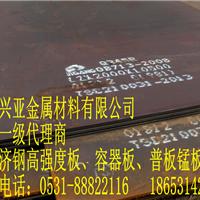 济南兴亚金属材料有限公司