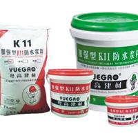 加盟代理粤高防水材料高回报、 加强型K11防水涂料(韧性)