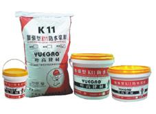 广州粤高防水涂料 加强型K11防水涂料(弹性)