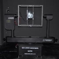 四川专业LED灯管配光曲线测试