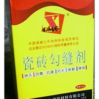 供应河南郑州外墙腻子批发厂家