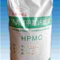 羟丙基甲基纤维素厂家羟丙基甲基纤维素价格