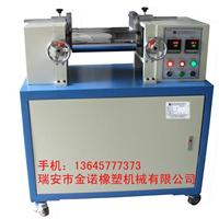 供应橡胶小型开炼机、橡胶试验型开炼机、橡胶打样专用开炼机