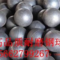 供应耐磨锻球 高碳 中碳