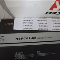 ��������NSFC01-02�Ż������YTJ031-13