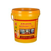 供应盛邦jsfs通用丙烯酸防水涂料批发代理