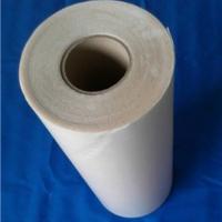 供应烫钻用热熔胶膜