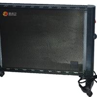 供应紫卓尔远红外电暖器超低价