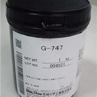 供应G-501