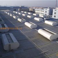 供应(工业厂房)通风器,屋顶条形气楼,成品气楼,屋顶风机
