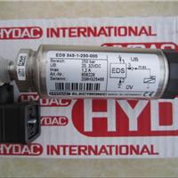 现货特价德国HYDAC继电器EDS345-1-250-000