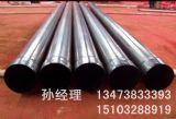 供应热浸塑钢质电缆保护管,热浸塑钢管,涂塑钢管,钢塑复合管。