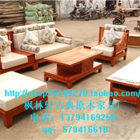 供应沙发 榆木 原木 家具 出口组合沙发 阳台沙发 客厅