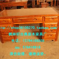 供应书桌  新古典 新中式 家具 简易电脑书桌 韩式书桌