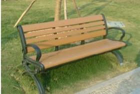 木塑公园椅子
