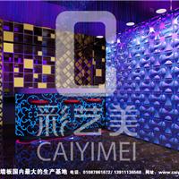 3D立体墙面装饰板