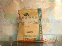 郑州聚合物修补砂浆优势特点