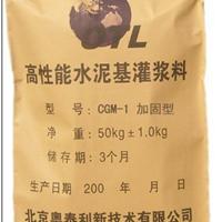 郑州微膨胀水泥灌浆料早强高强灌浆料