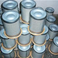 供应个品牌螺杆空压机油气分离器