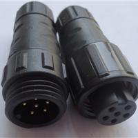 批发供应优质黑色防水插头IP68